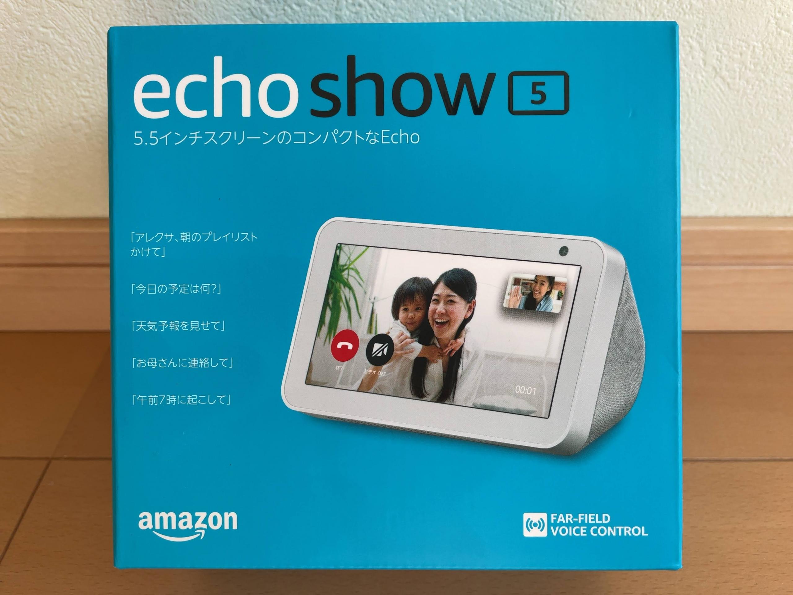 5 スタンド show Echo